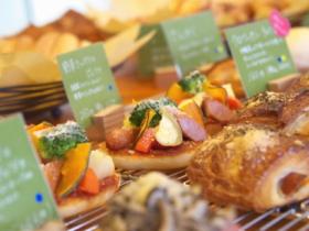 美山産オーガニックのパン