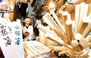 五角の箸で 合格つかめ 福井の男性手作り