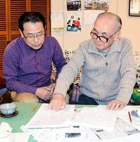 産婦人科医のエピソードについて検討する竹内さん(右)と古江さん=福井県敦賀市