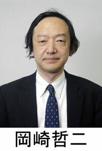 五輪と国策協力 東京大大学院教授・岡崎哲二 経済サプリ