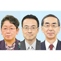 知事選金元氏、杉本氏、西川氏立つ
