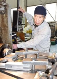 ナカテック(坂井) 坪内孝澄さん(74) 金属加工狂いなく高品質 早く正確に。 われらふくい達年世代