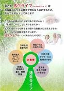 ジャパンライフ詐欺 高齢客遺産に触手か 遺言書…