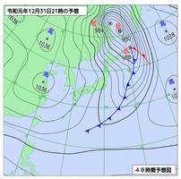 12月31日午後9時の予想天気図(気象庁ホームページより)