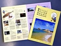 美浜の観光パンフ一新 町、17年ぶり 3カ国語で紹介
