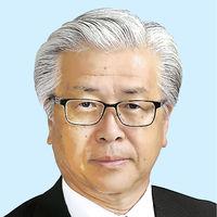 専務理事に井上氏昇任 福井信金