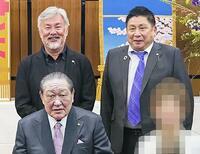日大理事長に6千万円を提供か
