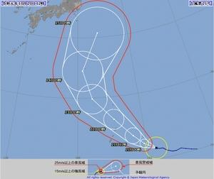 台風21号予想進路、関東接近か
