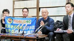 訴状を提出後、記者会見する松下照幸さん(右から2番目)や北村栄弁護団長(同3番目)ら=9日、名古屋地裁