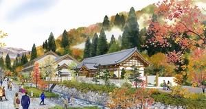 大本山永平寺(福井県永平寺町)が整備し、藤田観光が運営する宿泊施設の完成イメージ図