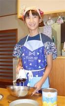 「おいしいケーキを」 25日、東京 全国小学生パ…