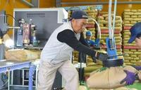 福島の県産米、全量検査を縮小へ