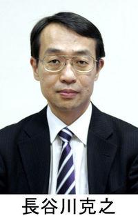 景気の持続力が問われる みずほ総合研究所首席エコノミスト・長谷川克之 経済サプリ