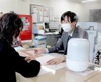 永平寺町役場窓口 空間除菌器を設置