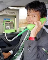 ドライブスルー電話を更新、愛知