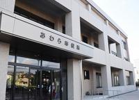 福井県民対象の宿泊割引1万人分追加