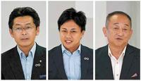 鯖江の未来 3氏熱く 市長選告示まで1週間 公開討論会で持論展開