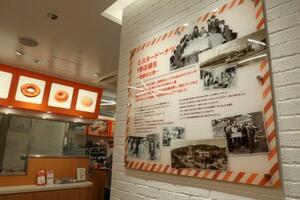 「ミスド」の歴史を振り返るパネルが展示されている1号店「箕面ショップ」=7月、大阪府箕面市