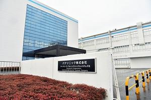 パナソニック森田工場=9日、福井市定正町