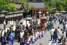 高野山で弘法大師の生誕祝う