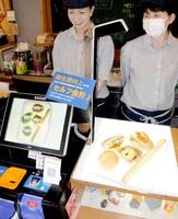 レジ台の上のカメラでパンを撮影し、瞬時に識別して会計できるAI搭載のレジ=福井県福井市花堂南1丁目のポレポレ