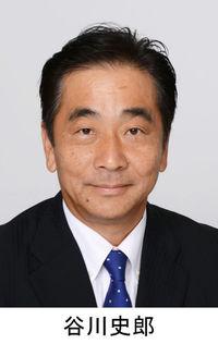 自動運転の行方 東京芸術大客員教授・谷川史郎 経済サプリ