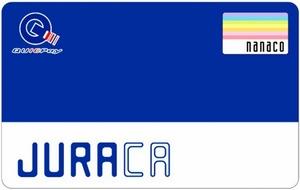 電子マネーカード「JURACA(ジュラカ)」