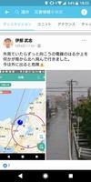 フェイスブックの「福井災害情報」のページ。今も約8700人が参加している