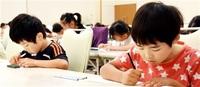 暗算の速さと正確性小学生ら119人が競う 福井で県大会