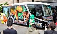 福井県立恐竜博物館行き恐竜バス増発