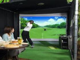 シュミレーション ゴルフバー