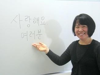 韓国語 中級会話