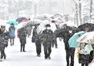 センター試験受験生の足を大雪直撃