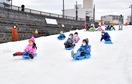 雪生かし足羽川河川敷にソリ滑り場