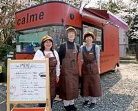 新道沿い 白木の味提供 女性3人がキッチンカー 敦賀半島横断 整備機に 風習ゆかり クレープなど