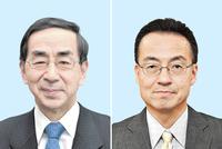 福井県知事選、自民に2氏が推薦願