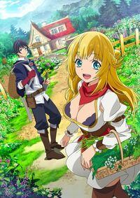 小説『真の仲間』テレビアニメ化決定 キャストは鈴木崚汰、高尾奏音、大空直美、雨宮天、八代拓