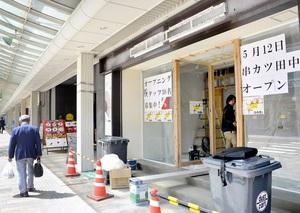出店が相次いでいる三角地帯=4月26日、福井県福井市中央1丁目