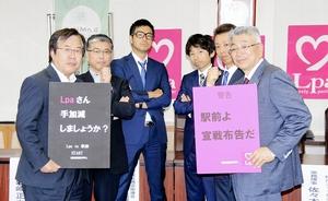対決企画を通じて集客力向上につなげようと意気込むエキマエモールとエルパの代表者ら=16日、福井県繊協ビル