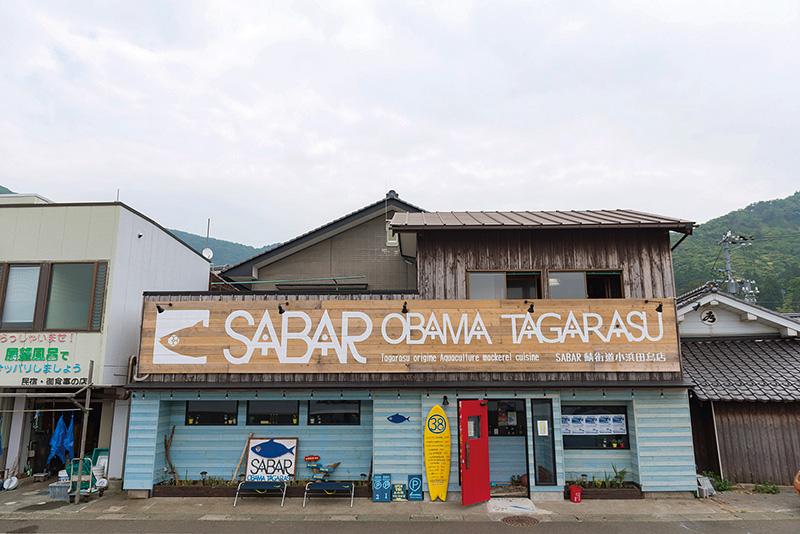 開店時間は 11:38(イイサバ)とことん鯖づくしの専門店。