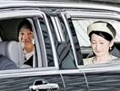秋篠宮さま皇嗣に 皇位継承1位 2位は悠仁さま