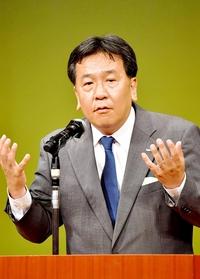 枝野氏「当然」共産の統一候補応援