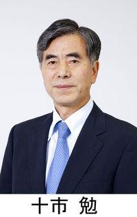 米中貿易戦争とLNG 日本エネルギー経済研究所参与 十市勉 経済サプリ