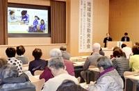 子ども中心の福祉活動紹介 県立図書館で発表会