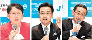 金元幸枝氏(左)、杉本達治氏(中)、西川一誠氏(右)
