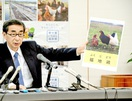 福井県が開発、名称は「福地鶏」