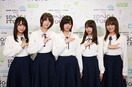 欅坂46、『SONGS OF TOKYO』Par…