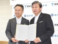 学生のU・Iターン就職増へ 県、東海大(神奈川)と協定 日大など3大学とも