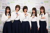 欅坂46、『SONGS OF TOKYO』Part1に登場 「海外ツアーをやってみたい」