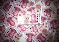 日中通貨交換協定を再開へ